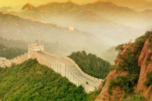 Daleka putovanja - Kina